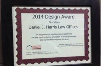 2014 Design Award
